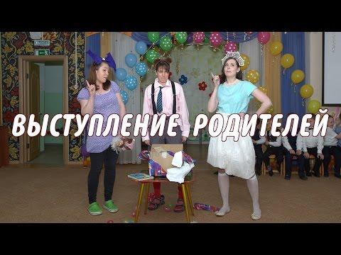 Выступление родителей в детском саду  :-)