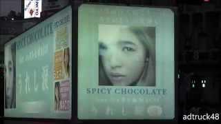 渋谷を走行する、SPICY CHOCOLATE(スパイシーチョコレート) 2014年7月...