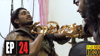 Ravana Season 02 | Episode 24 11th July  2020 Thumbnail