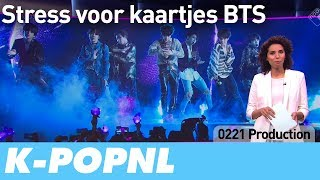 [MEDIA] Stress for BTS Concert Tickets (NOS Jeugdjournaal) — K-POPNL