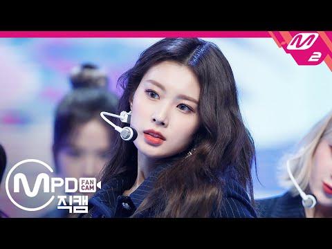 [MPD직캠] 아이즈원 강혜원 직캠 4K 'Panorama' (IZ*ONE Kang Hyewon FanCam) | @MCOUNTDOWN_2020.12.17