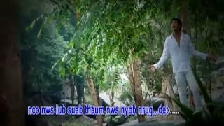 Tsom Xyooj - Xav Suab Nrog Cua - Karaoke