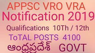 APPSC  VRO VRA NOTIFICATION 2019  (  any doubt see description) ANDHRAPRADESH