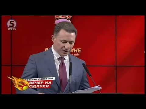 Изјава Никола Груевски 29.10.2017