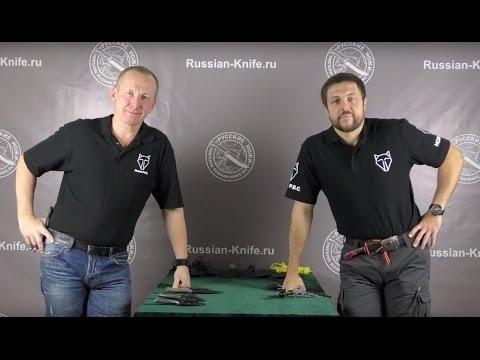 Способы подвеса и ношения ножей с ножнами из кайдекса, компания Р.В.С.