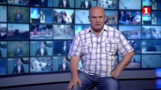 Информационная война  4.08.2017
