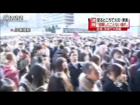 Nipon News Network - Japan 8.8 magnitude earthquake