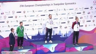 Сборная России на чемпионате Европы по прыжкам на батуте выиграла медальный зачет