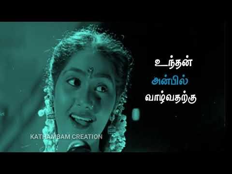 Tamil love song whatsapp status   female love feel song  unnai neengi ennalum song  kathambam creati