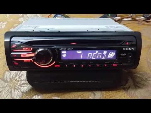 sony cdx gt250mp aux 4x45w youtube Sony Cdx Xplod Wiring-Diagram