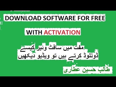 download software for free watch the video with crack