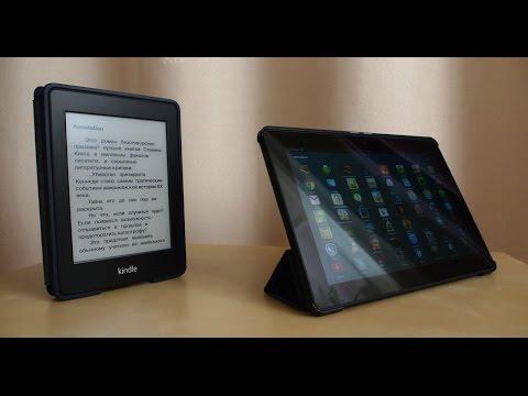 Что лучше: электронная книга или планшет