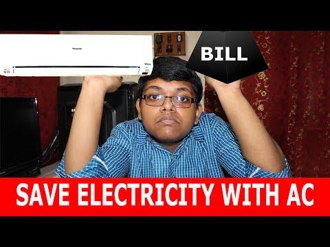SAVE ELECTRICITY BILL WITH AC HINDI एसी के साथ विद्युत बिल को बचाएं