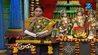 Gopuram - Episode 1386 - March 25, 2015 - Full Episode