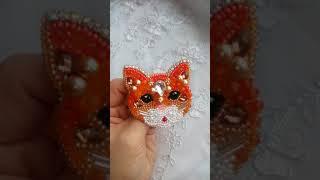 Брошь Рыжий котенок, вышитая бисером и бусинами