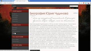 uchudinov.ru - Добавить видео из YouTube в joomla(, 2011-07-16T16:37:09.000Z)