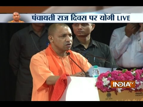 UP CM Yogi's address at National Panchayati Raj day in Lucknow
