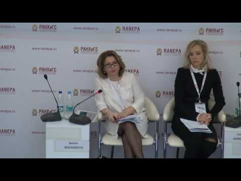 The Gaidar Forum 2017. The Mysterious World of Public Procur