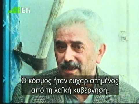 Greece - The Hidden War - 1.avi
