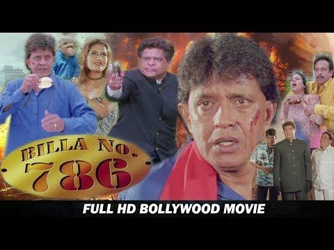 बिल्ला नं 786- फुल HD हिंदी मूवी - मिथुन चक्रवर्ती, मोहन जोशी, गजेंद्र चौहान, सिद्धार्थ धवन,कादर खान