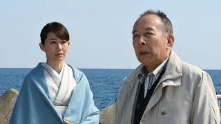 4月17日(月)よる8時 月曜名作劇場 『ヤメ判新堂謙介 殺しの事件簿5』 ...