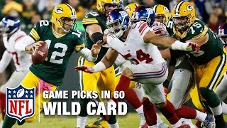Wild Card Game Picks in 60 Seconds ⏱🏈 | NFL NOW
