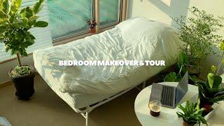 새로운 침실 인테리어 + 혼자 살면서 처음으로 내돈내산…