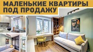 Строит ли покупать маленькие квартиры под продажу? Ответ ДА