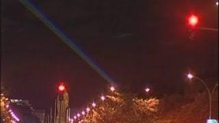 Novela : Un arc-en-ciel géant illumine Toulouse