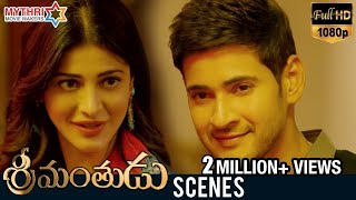 Mahesh Babu Impressed by Shruti Haasan | Srimanthudu Movie Scenes | Koratala Siva | Devi Sri Prasad