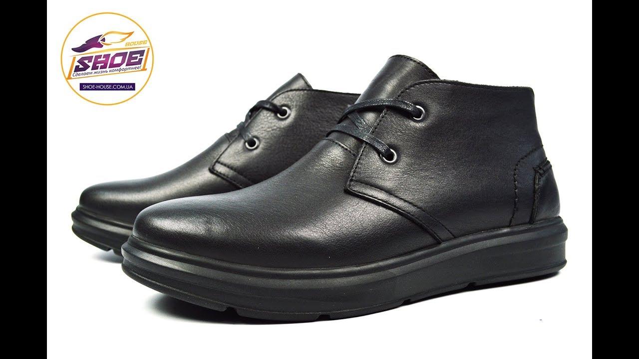 Мужские зимние ботинки columbia!. Тёплые ботинки!. Зима!. Оригинал! Акция. Одежда/обувь » мужская обувь. 1 500 грн. Договорная. Ирпень. Сегодня 22: 27. В избранные.