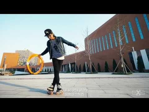 People Are Awesome! Stylish Free Skates, the feeling of skiing on land! | iDareX Player 11