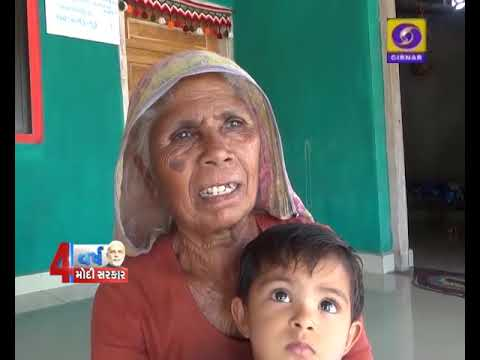 4 Saal Modi Sarkaar Episode 02 @ PM Aavas Yojna | E-naam | Khadi Udhyog