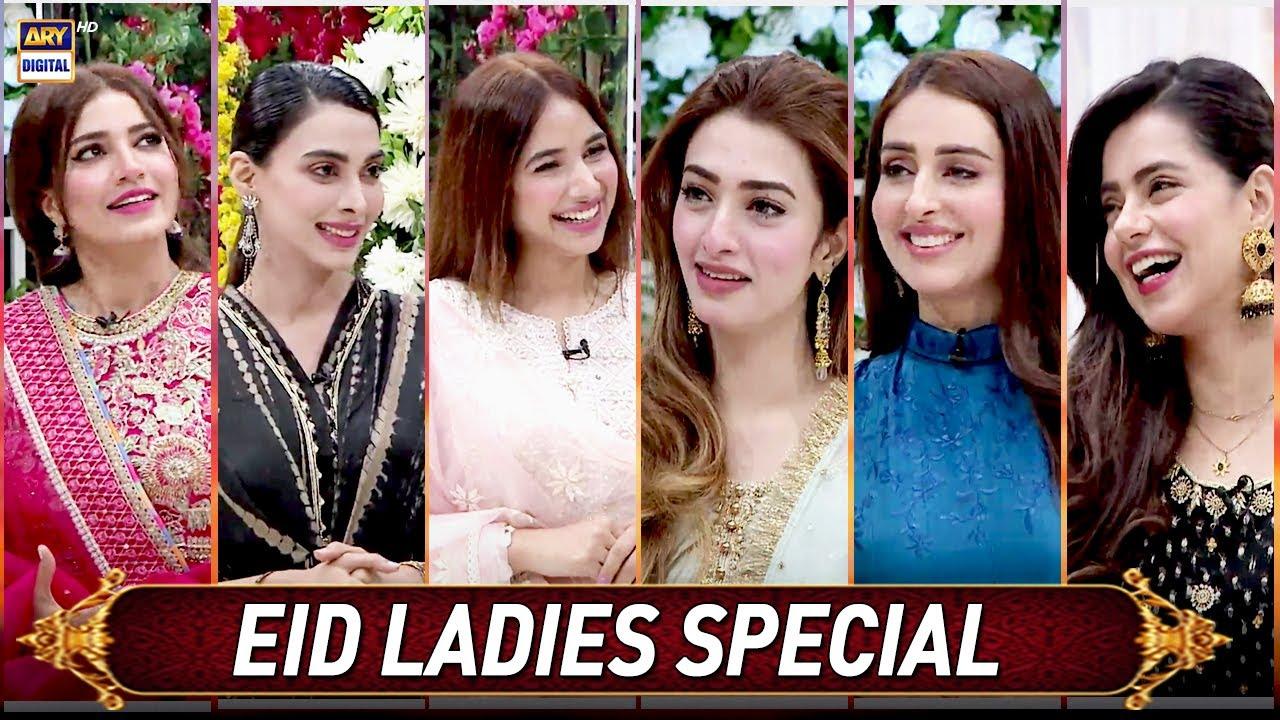 Eid Par Tayyar Hona Tou Banta Hai | Eid Special Guests | Good Morning Pakistan