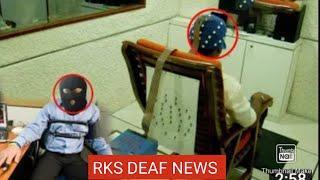 RKS DEAF NEWS  24 November 2020