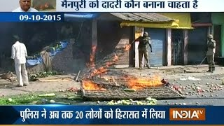 Cow Slaughter Rumour: Who is Behind the Violence in Mainpuri of Uttar Pradesh - India TV
