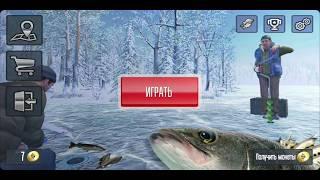 Соревнования по зимней рыбалке!