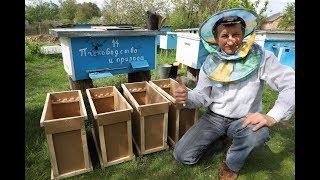 отводок пчёл как делать - Улей Дадан и Владимирский улей, какой выбрать, сравнение работ на пасеке