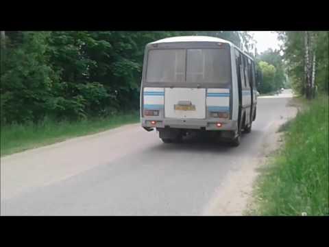 Автобусный беспредел Кимрский район: отмена рейсов, несоблюдение расписания, травмоопасная езда.