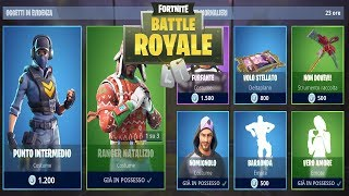 FORTNITE SHOP TODAY 09/12 | CHRISTMAS SKINS | FORTNITE DAILY SHOP