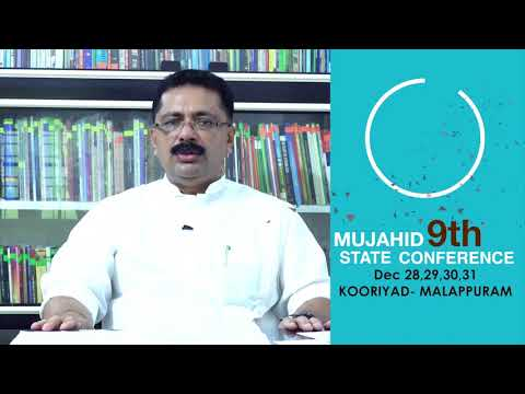 9th Mujahid State Conference | Greetings | K T Jaleel