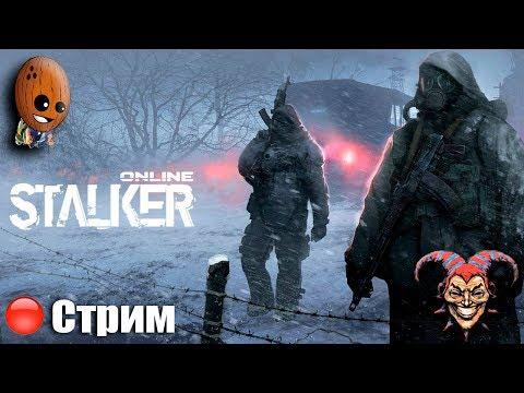 Stalker Online ➤Начало. Возвращаемся в Припять. ➤СТРИМ Прохождение #1