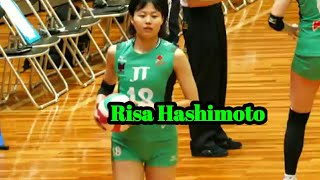 SEXY!! Risa Hashimoto || Player Women volleyball Japan