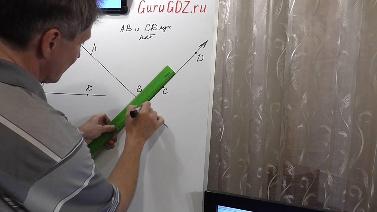 Гдз по математике 5 класс мерзляк сайт my.domashka.ru онлайн