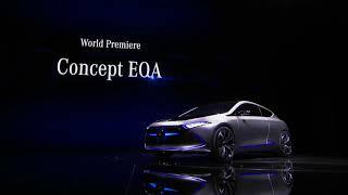 Mercedes-Benz Concept EQA - Driving Video