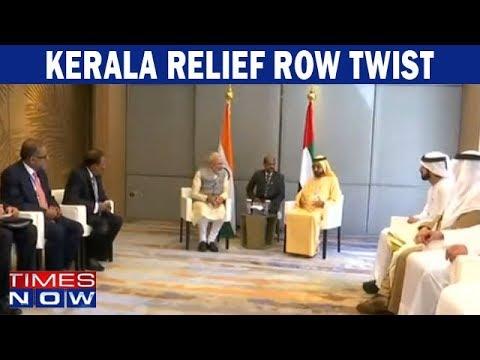 uae-denies-₹700-crore-aid-offer-to-kerala-relief-fund
