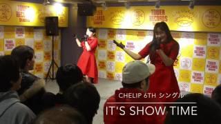 12/25 タワーレコード渋谷にて行なわれたリリースイベント.