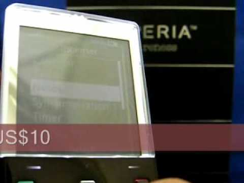 Sony Ericsson Xperia Pureness X5 Unboxing Video