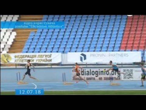 ТРК ВіККА: Легкоатлети Черкащини потрапили у трійку найсильніших на командному чемпіонаті України