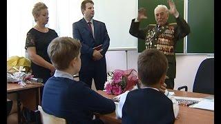 1 сентября ветеран войны дал урок мужества калининградским школьниками